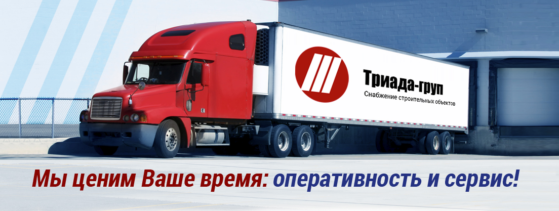 Truck_banner_3